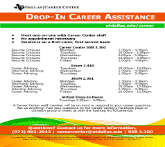 career center seminar utd career center bits drop in schedule