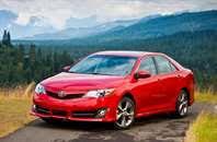 Запчасти для <b>Toyota</b> Camry, электронный оригинальный каталог ...