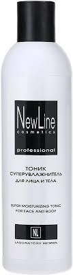 <b>New Line Тоник</b> суперувлажнитель с лимфодренажным ...