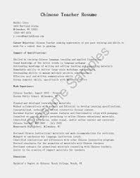 resume chinese teacher chinese teacher resume this entry was resume samples chinese teacher resume sample