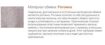 <b>Диван Таранто</b> Тахта Рогожка Бежевый 186х82х93 арт. 10017913