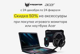 Купить <b>Мониторы Acer</b> (Асер) в интернет-магазине М.Видео ...