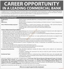leading commercial bank jobs dawn jobs ads 12 2016 paperpk leading commercial bank jobs dawn jobs ads 12 2016