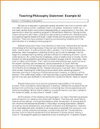 7 teaching statement example registration statement 2017 teaching statement example teaching statement sample 19530724 png