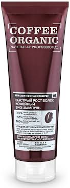 Оrganic Shop Naturally Professional <b>Био</b>-<b>шампунь</b> для волос ...