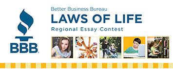 Laws of Life Essay Contest Winners Better Business Bureau