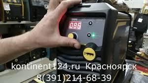 <b>Аппарат</b> инверторный <b>КЕДР UltraARC 250</b> 20–230А Цена Купить ...