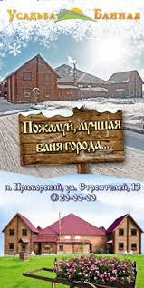 Новости <b>Тольятти</b>