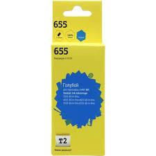 <b>Картридж T2 ic</b>-<b>h110</b> Голубой (Cyan) — купить, цена и ...