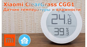 <b>Xiaomi ClearGrass</b> CGG1: <b>датчик</b> температуры и влажности с ...