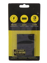 <b>Аккумулятор Nano Original</b> Battery для Samsung SM-N910C ...