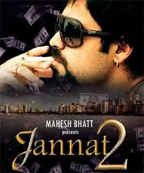 Jannat 2 Free Karaoke Tracks
