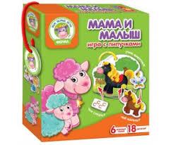 <b>Игры для малышей</b> : каталог, цены, продажа с доставкой по ...