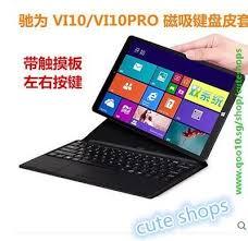 <b>CHUWI</b> / Vi10 dual system Chi Chi VI10PRO magnetic <b>keyboard</b> ...