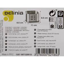<b>Подставка под губку</b> DELINIA NEO, 11,5х9,5х9 см, сталь, цвет ...