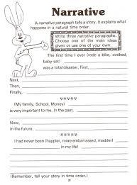 essay personal descriptive essay personal descriptive essay essay narrative outline template outline template personal essay personal descriptive essay