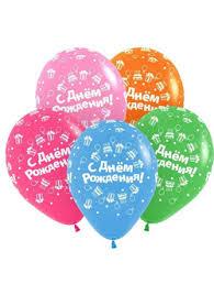 Магазин <b>воздушных шаров</b> и товаров для праздника в Москве ...