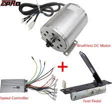 <b>TDPRO</b> Motorcycle Motor Brushless Electric Speed Controller ...