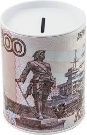 """<b>Копилка</b>-<b>банка Эврика</b> """"500 рублей"""" — купить в интернет ..."""