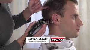 """<b>Набор для стрижки</b> """"Эталон"""". leomax.ru - YouTube"""