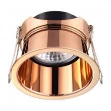 Odeon Light - Светильники, люстры, встраиваемые светильники ...