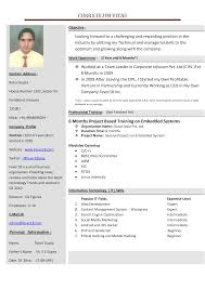 how to make an easy resume in microsoft word how make a how to make a how too make a resume