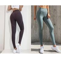 <b>Yoga Pants</b> Leggings Canada