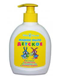 Невская косметика Детское <b>мыло жидкое</b> 300мл | Хозяйка