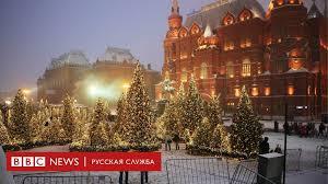 Пять самых дорогих <b>елок</b> России: какие города тратят на них ...