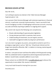 cover letter sincerely template cover letter sincerely
