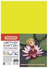 Купить <b>цветной картон Пифагор</b> в интернет магазине Beloris.ru