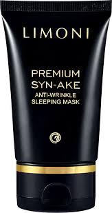 <b>Skin care</b> :: Face :: Lifting masks :: корректирующие морщины ...