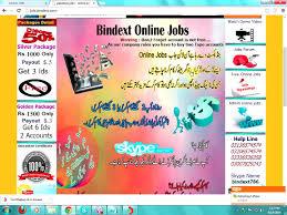 online easy jobs in online easy jobs in