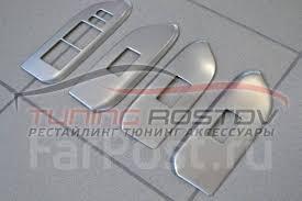 <b>Накладки на стеклоподъемники</b> Land Cruiser Prado 150 светлый ...