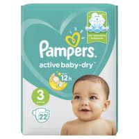 Купить подгузники, памперсы для <b>новорожденных</b>, цены