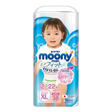 <b>Трусики Moony Man</b> (Муни), для девочек, размер XL, 12-22 кг., 38 ...