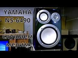 Знакомство с полочной акустикой <b>Yamaha NS 6490</b>. Слушаем ...