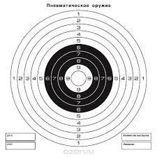 Web <b>магазин</b> : Виды спорта : Стрелковый спорт