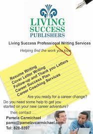 Professional Writing Services   Living SuccessLiving Success