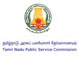 Image result for tnpsc group 1 image