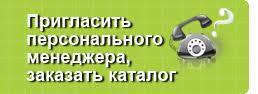 """""""Сфера-С"""" Канцелярские товары - канцтовары - <b>канцелярия</b>"""