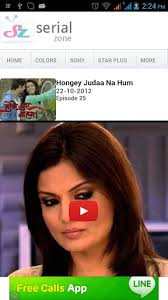 View bigger - Hindi Serial Zone for Android screenshot. Watch your favorite Hindi tv serials in this app , its easy to navigate and switch the serials for ... - hindi-serial-zone-7-2-s-307x512