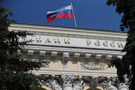 <b>Банк</b> России готовит закон о паспортах финансовых <b>продуктов</b> ...
