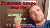 Металлический <b>анкер</b> по гипсокартону <b>Sormat MOLA</b> - YouTube
