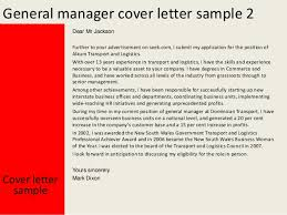 application letter for hotel and restaurant management graduate Inspirenow