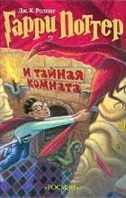 Мария Бережная. Подборки с книгами