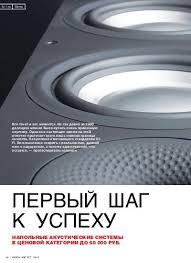 2010 Monitor Audio Silver RX8 – рубрика - Barnsly.ru