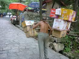 huashan mountain traditional working ethics unlimited koen be 0705 huashan mountain traditional working ethics