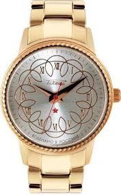 <b>Мужские</b> наручные <b>часы Ракета</b> — купить на официальном ...