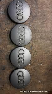 Audi (ауди) <b>Колпачки колесные</b> - Барахолка onliner.by